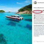 Foto per Instagram: ecco come trovare immagini gratis e di qualità