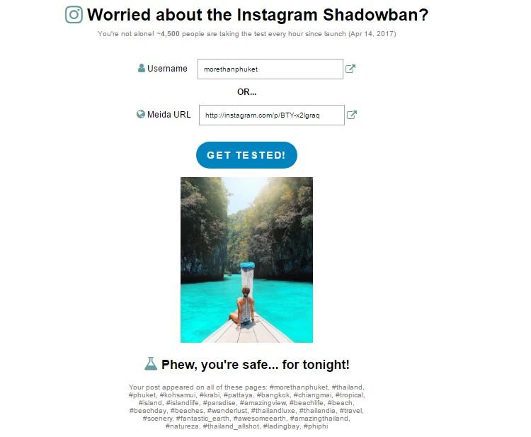 Shadow Ban Tester